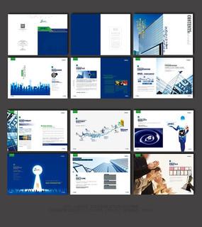 蓝色时尚工程画册设计