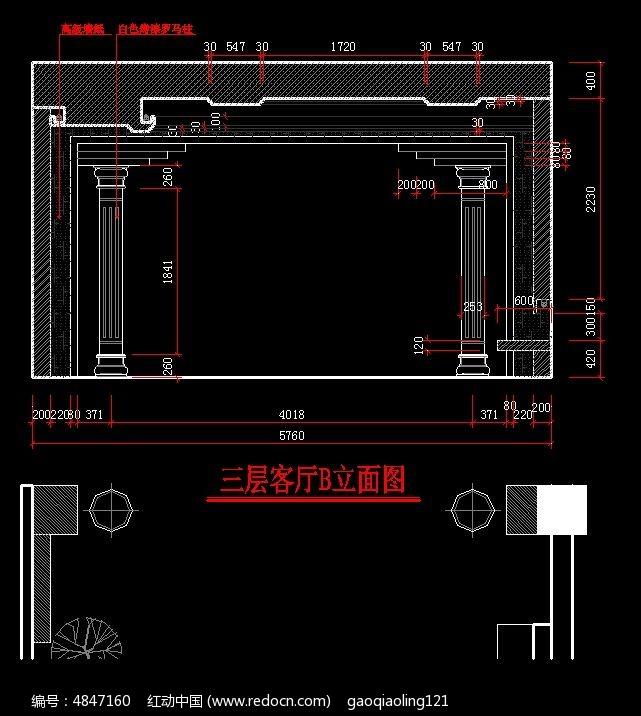 欧式别墅三层客厅b立面图