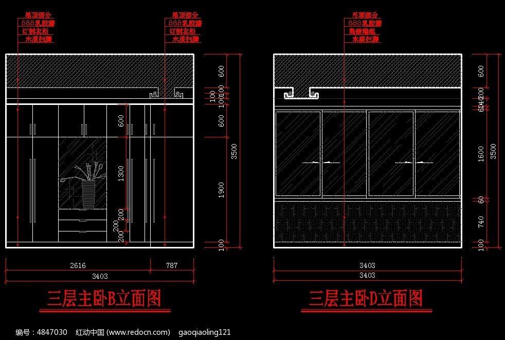 三层主卧室立面图