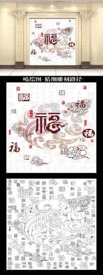 五福临门彩雕背景墙路径生产图