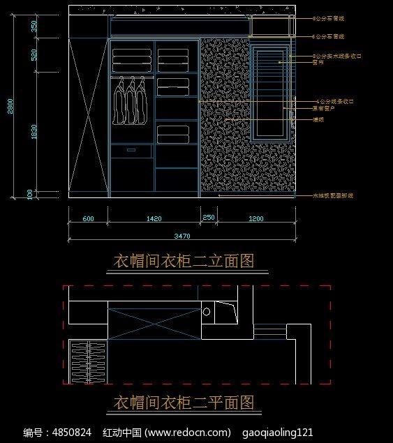 衣帽间衣柜 二平面图 CAD 图纸图片素材