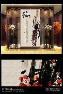 中国风水墨梅花玄关背景墙