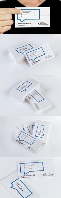 经典蓝白色汽车行业名片设计