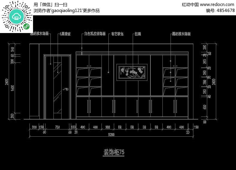 办公室图纸装饰设计图纸国道浦江351书柜最新图片