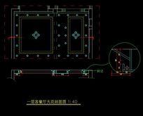 天花吊顶剖面_cad天花剖面图图片_cad天花剖面图设计素材_红动网