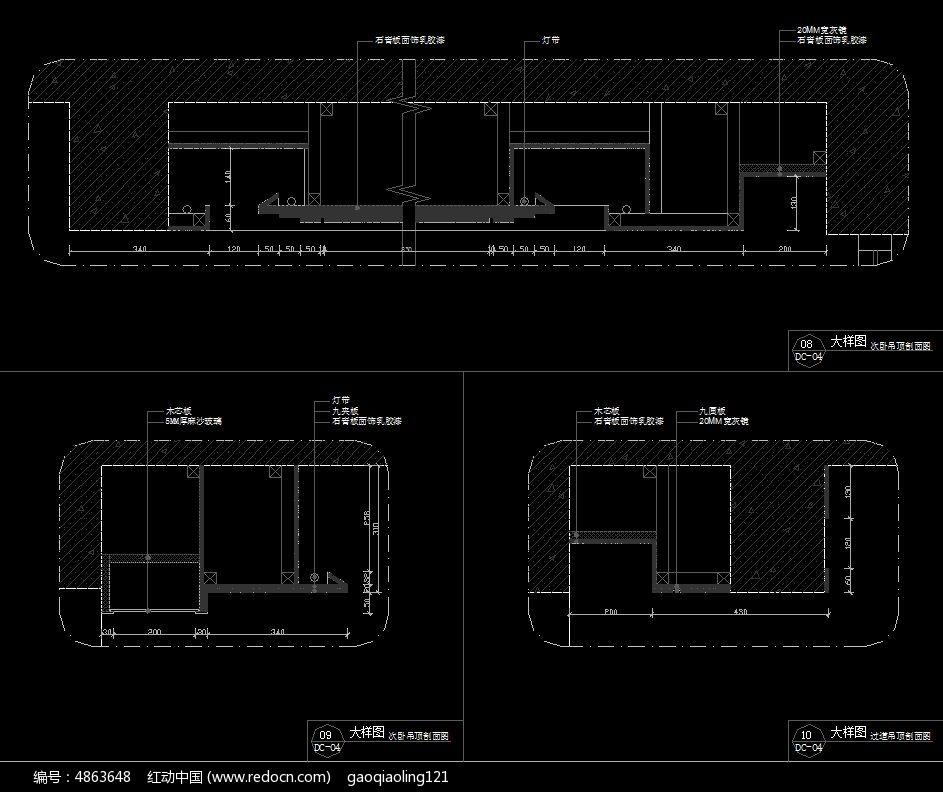 施工设计图纸