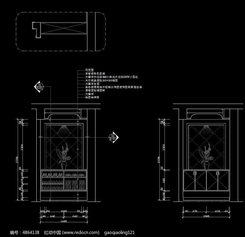 端景柜立面设计图纸cad素材下载