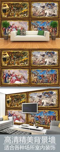 复古欧式情景图案电视背景墙