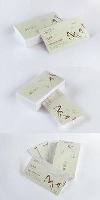 古典中国风名片设计
