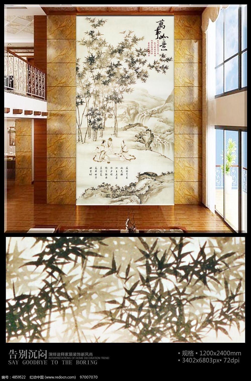 古典竹子石头中式玄关背景墙图片