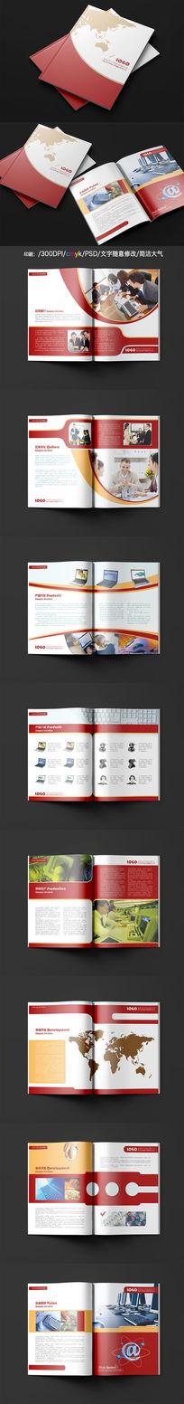 红色商务电子科技产品画册设计