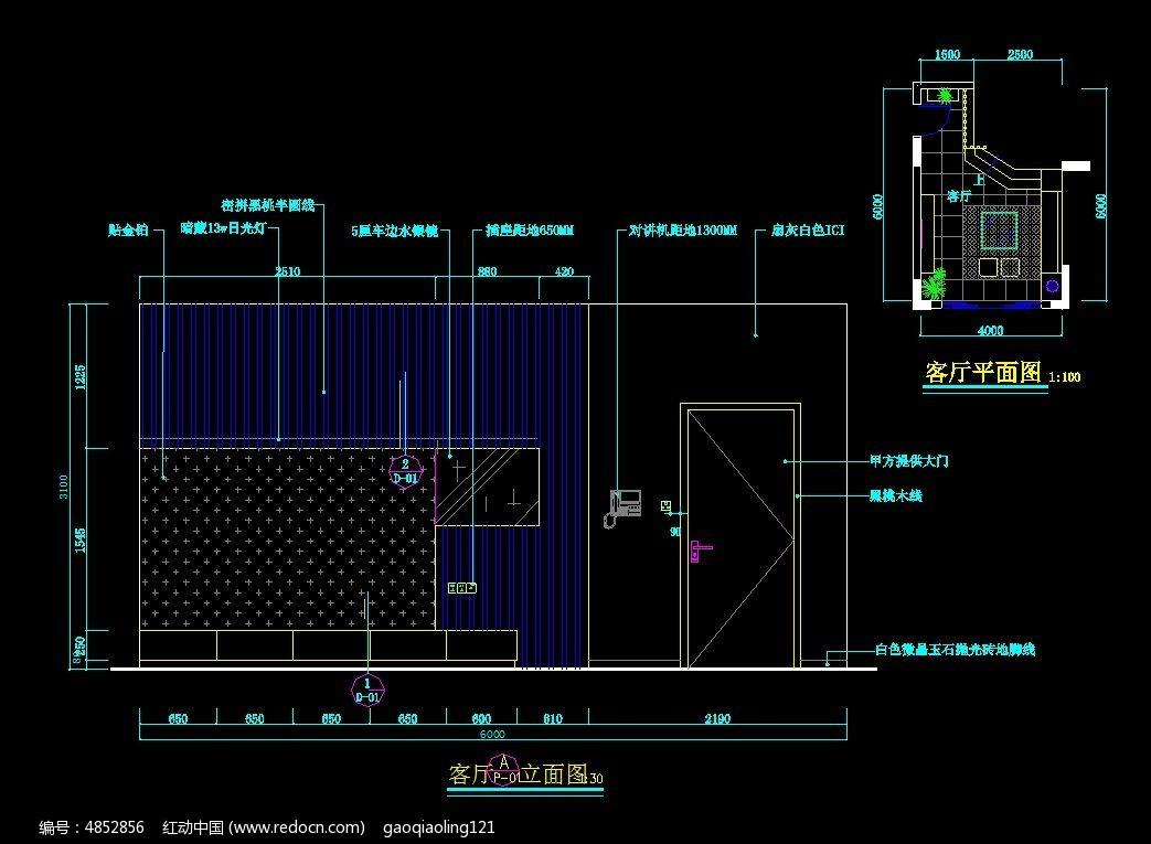 家装客厅装修a立面设计图
