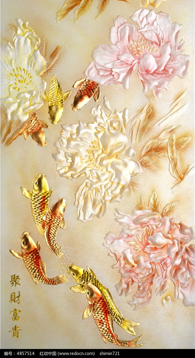 聚财富贵中式彩雕玄关图图片