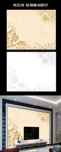 梅琳达欧式花纹背景墙路径生产图