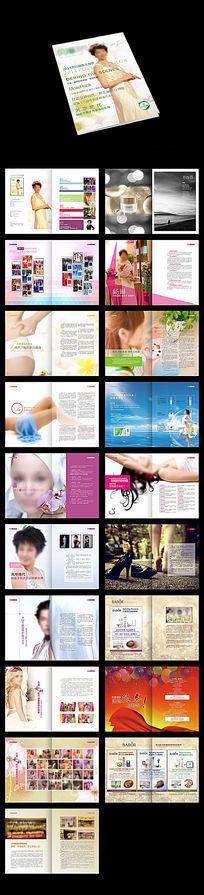 美容SAP画册模板