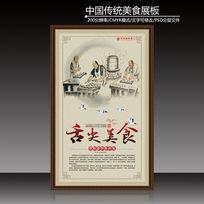 墨晕中国风美食灌汤包肉包挂图设计