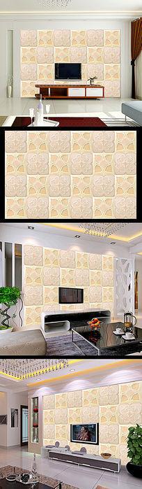 欧式立体浮雕花纹拼花瓷砖电视背景墙
