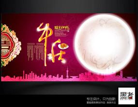时尚中秋节舞台背景设计