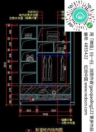 图纸柜内结构图_CAD卧室图片素材cad安装怎么卸载干净未图片