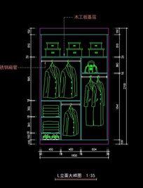 卧室衣柜内部尺寸设计图纸