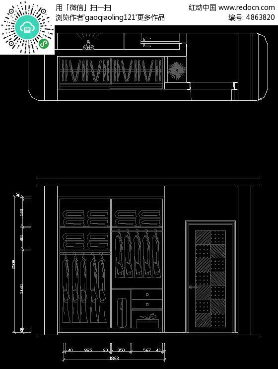 卧室衣柜内部结构图纸cad素材下载_室内装修设计图片