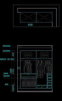 小孩房衣柜尺寸设计图纸