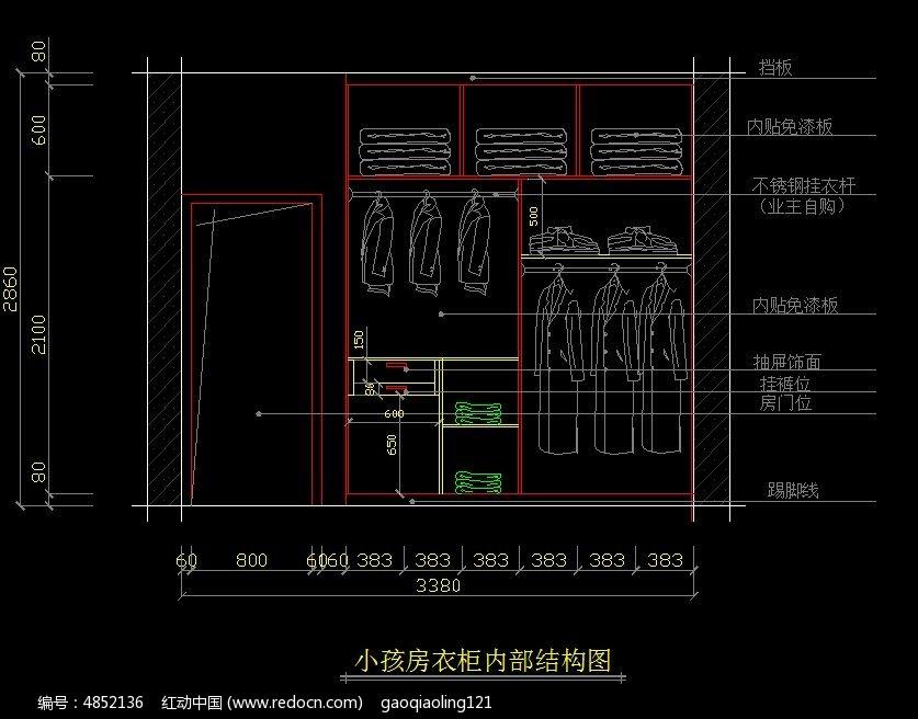 小孩房衣柜内部结构图