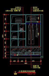 4米衣柜内部设计图
