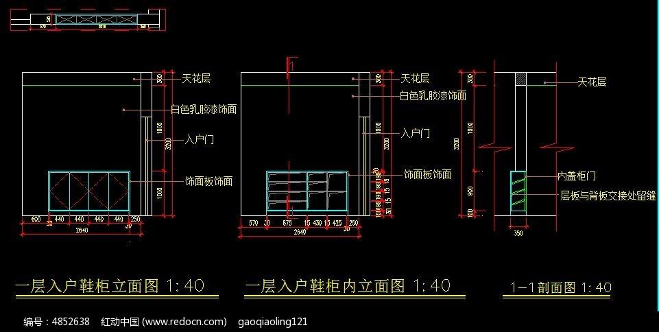 鞋柜内立面v图纸图纸_CAD结构图片素材图纸广厦cad破解版图片