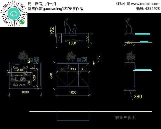 鞋柜施工三视图设计图CAD素材下载 室内装修设计图片