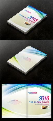 绚丽科技画册封面设计