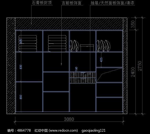6米衣柜内部结构设计图展示