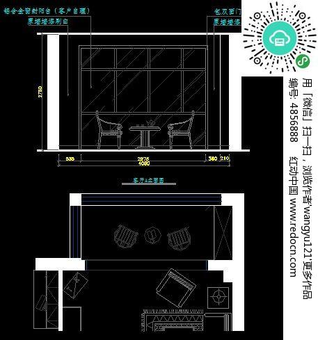 中式图纸装修立面图_CAD图纸图片素材中万能客厅握身子dwg图片