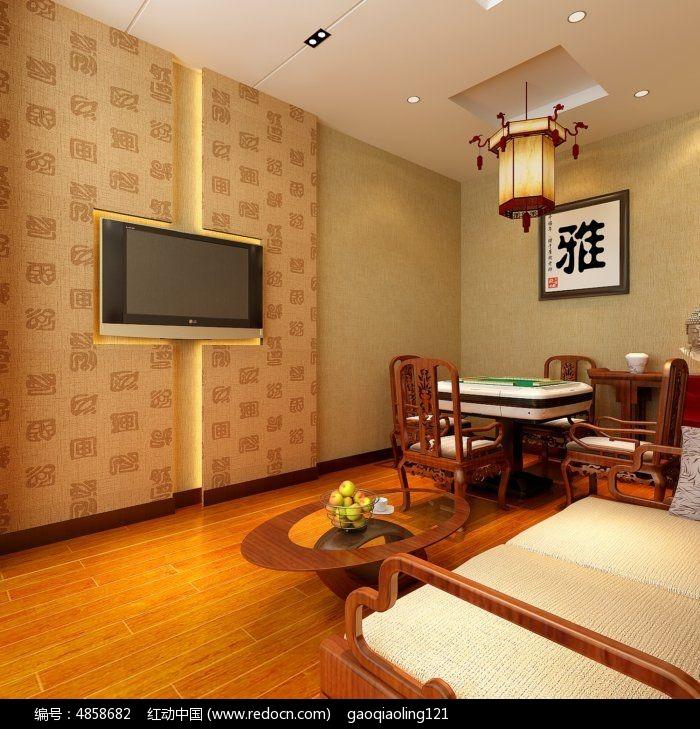中式麻将室装修设计模型