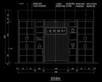 中式装饰柜内部结构图