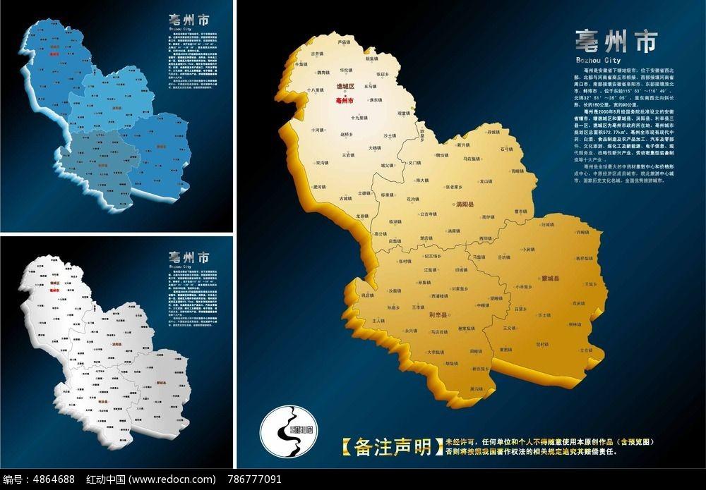 亳州市行政地图