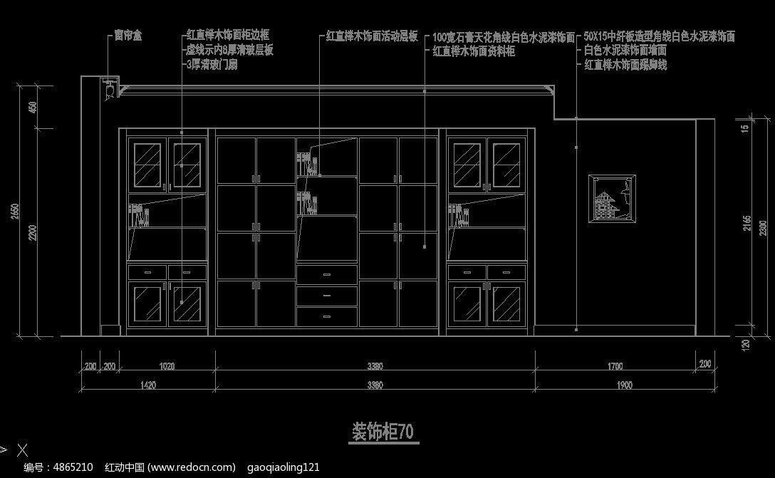 装饰柜内部尺寸管路_CAD图纸图片素材图纸图纸空调图片