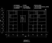 装饰柜内部结构图