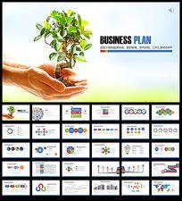 爱护环境保护树木创意PPT