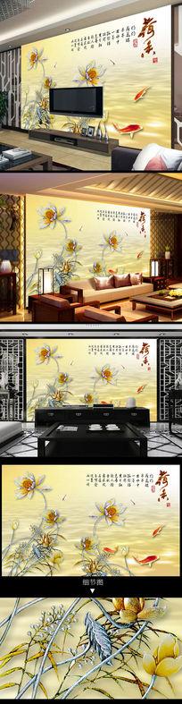 彩雕咏荷九鱼图中式电视背景墙