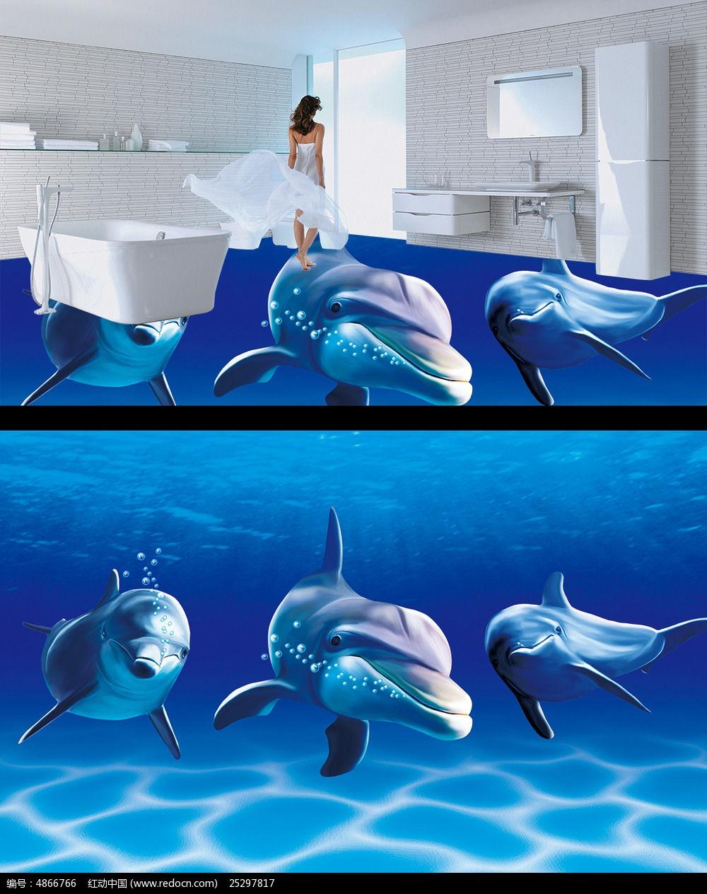精美3d海底海洋世界海豚地砖地板画图片