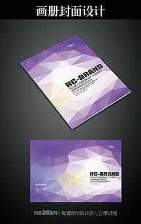 科技紫色宣传册封面模板