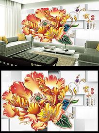 立体牡丹花花开富贵电视背景墙