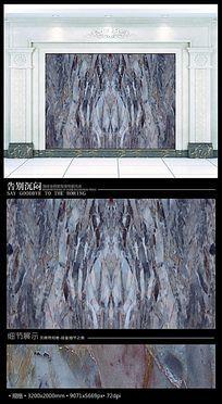 碎石纹理大理石电视背景墙