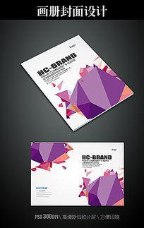 紫色动感色块画册封面设计