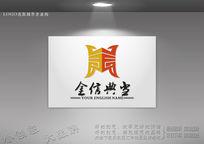 鼎立logo 典当logo 经济logo