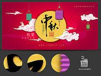 粉色创意中秋节促销海报设计