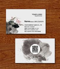 简单素雅中国风荷花国画艺术名片设计