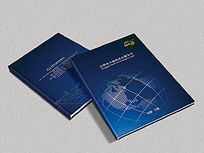 蓝色大气科技封面画册样本PSD模版
