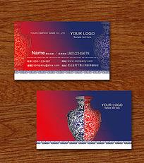蓝色红色高档古董古玩瓷器名片设计